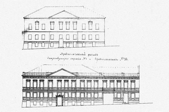 Существующий и предполагаемый фасад. Изображение № 68.