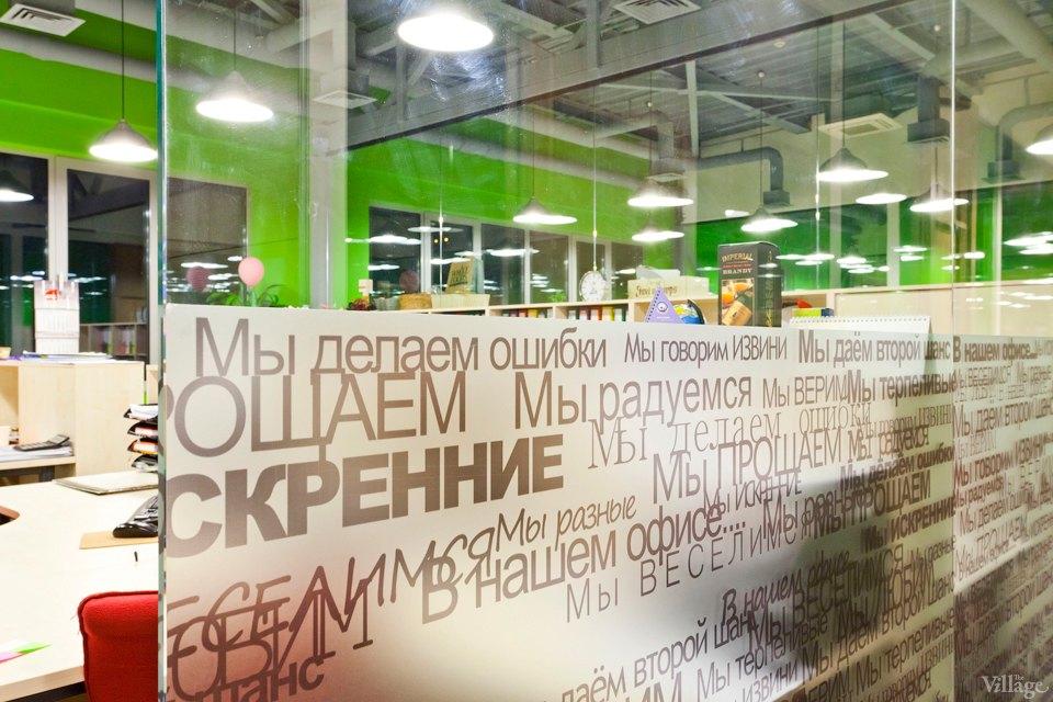 Офис недели (Киев): Wine Bureau. Изображение №6.