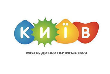 Мнение: Участники и жюри конкурса на логотип Киева — о финалистах и уровне работ. Зображення № 32.