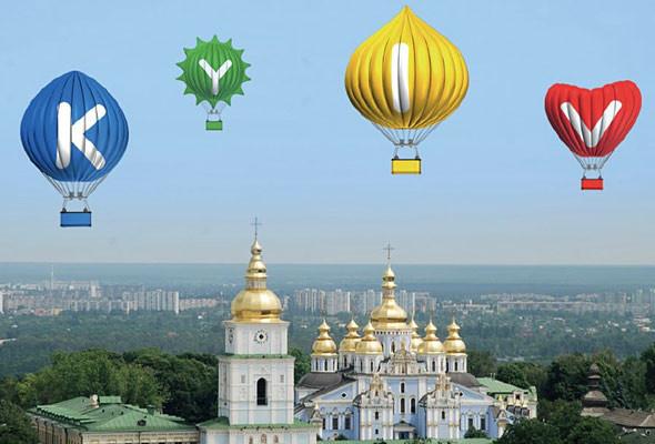 Первые варианты официального логотипа Киева появились в интернете. Зображення № 7.
