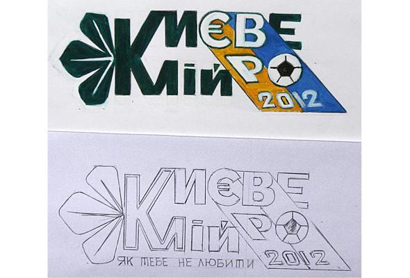 Мнение: Участники и жюри конкурса на логотип Киева — о финалистах и уровне работ. Зображення № 26.