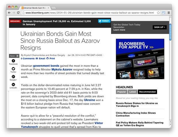 Взгляд со стороны: Западные СМИ — о событиях на Украине. Изображение № 5.