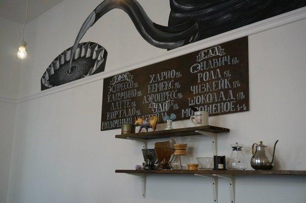 Владельцы Robusta открыли кофейню City Coffee. Изображение № 5.