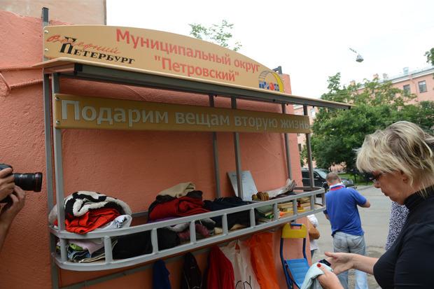 Акция «Подари вещам вторую жизнь» в округе «Петровский». Изображение №14.