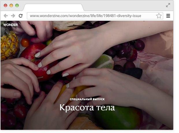 История Путина вобложках СМИ, опустевший Сочи иинтервью основателя телеканала «Дождь». Изображение № 1.