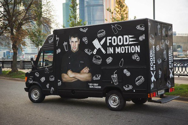 В парке «Красная Пресня» заработал фургон с уличной едой Food in Motion. Изображение № 3.