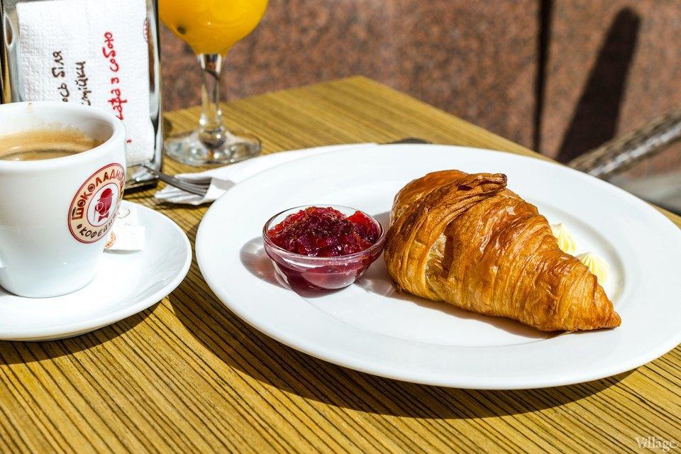 Бизнес-завтрак — 35 грн.. Изображение № 34.