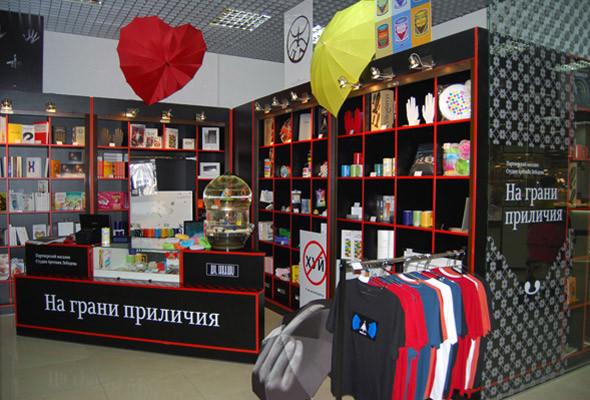 Артемий Лебедев откроет в Киеве еще один магазин. Зображення № 2.