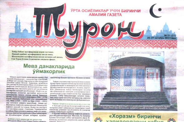 Лига наций: Узбеки в Петербурге. Изображение № 20.