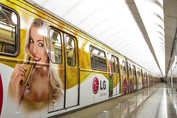 В метро появился первый брендированный поезд. Изображение № 1.
