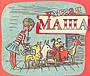 Книжный мир: Детские книжные магазины. Изображение № 6.
