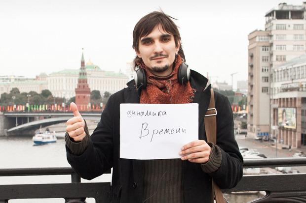 Москва— это: Что думают жители о своём городе. Изображение №3.