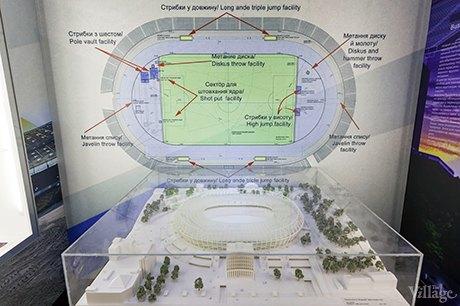 В «Олимпийском» начал работу музей истории стадиона. Зображення № 3.