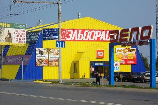 Сине-жёлтая Москва: Городские объекты вцветах флага Украины. Изображение № 12.