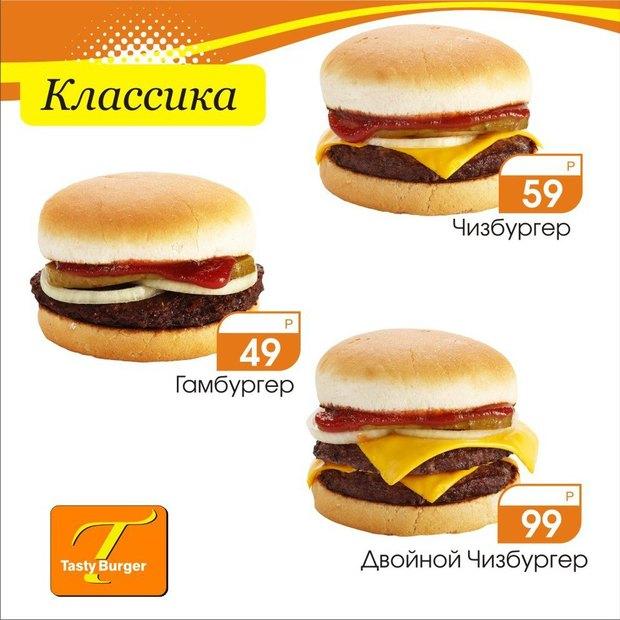 В Петербург пришла псковская сеть фастфуда Tasty Burger. Изображение № 2.