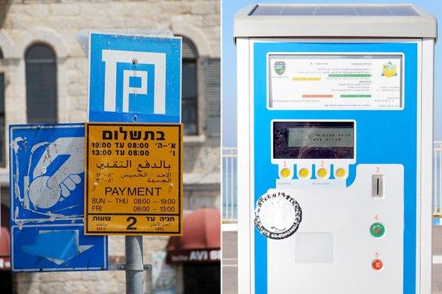 Как у них: Жители 5 столиц оплатных парковках. Изображение № 7.