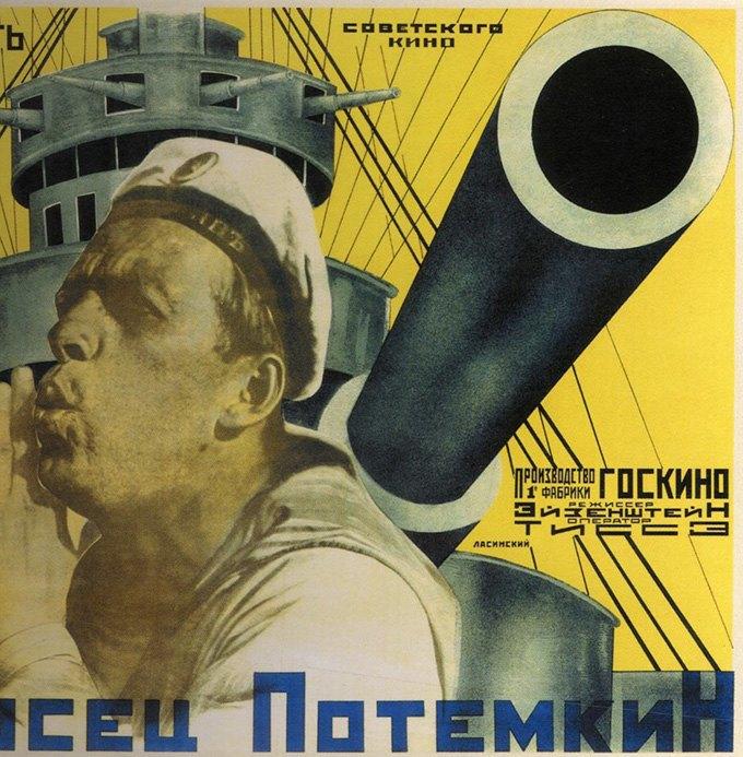 Советский плакат, «Новая пьеса для детей», BrothersMoving иещё 8событий выходных. Изображение № 4.