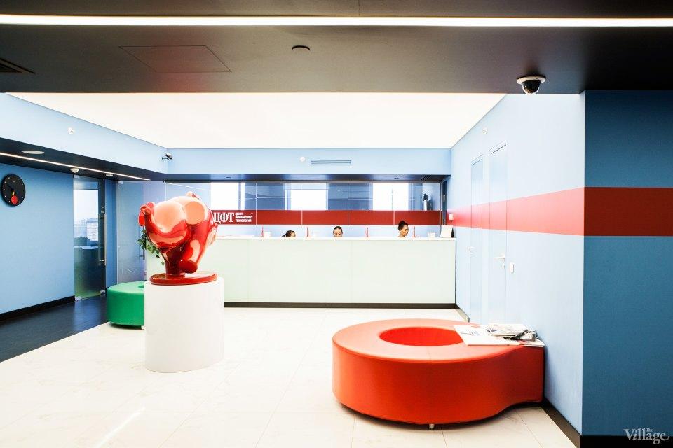 Офис недели (Москва): «Центр финансовых технологий». Изображение №2.