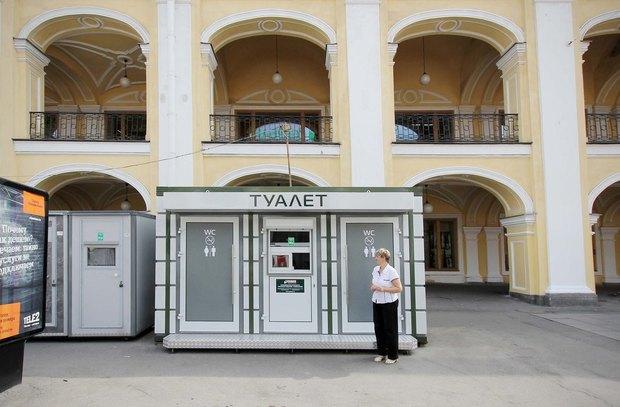 Общественный туалет повышенной комфортности наДумской. Изображение № 1.