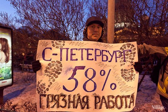 Фоторепортаж: Митинг 5 марта на Исаакиевской площади. Изображение № 35.
