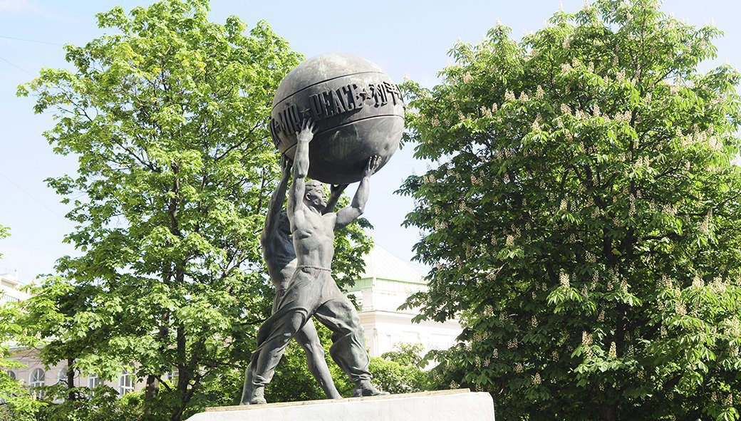 Памятник «Миру — мир!» работы скульптора Савицкого. Изображение № 102.