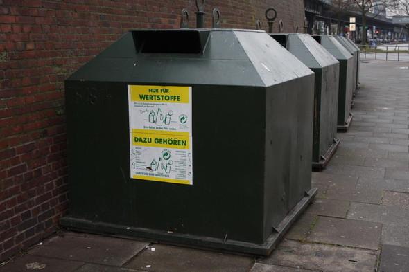 Во «Внуково» установили контейнеры для раздельного сбора мусора. Изображение № 5.