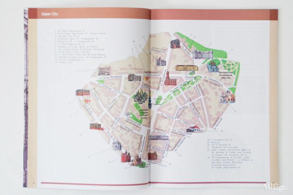 Гостям Евро-2012 будут бесплатно раздавать путеводители по Киеву. Зображення № 7.
