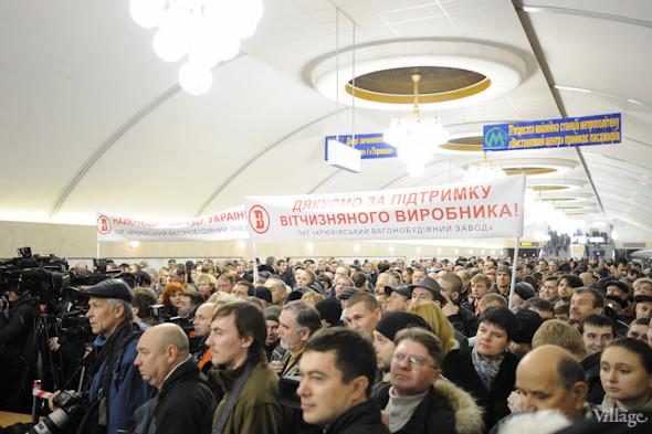 Фоторепортаж: В Киеве открылась новая станция метро. Зображення № 16.