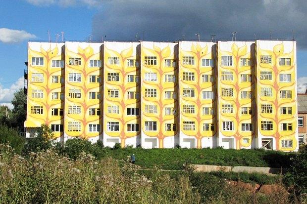 Как раскрасить улицы России. Изображение № 45.