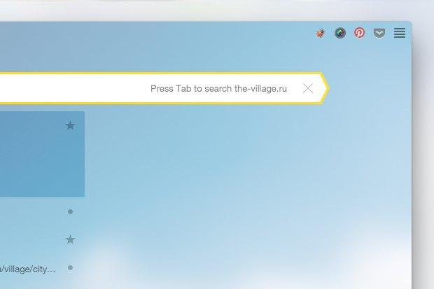 «Яндекс» разработал новую версию браузера. Изображение № 8.