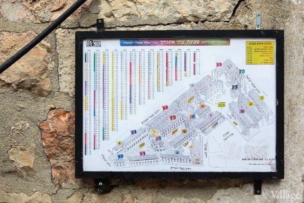 Часть целого: Район Меа Шеарим вИерусалиме. Изображение № 6.