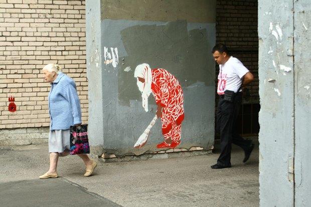 Cтрит-арт-художники Gandhi о мемориальных досках для простых горожан. Изображение № 9.