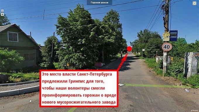 Фото: «Яндекс.Панорамы». Изображение № 1.