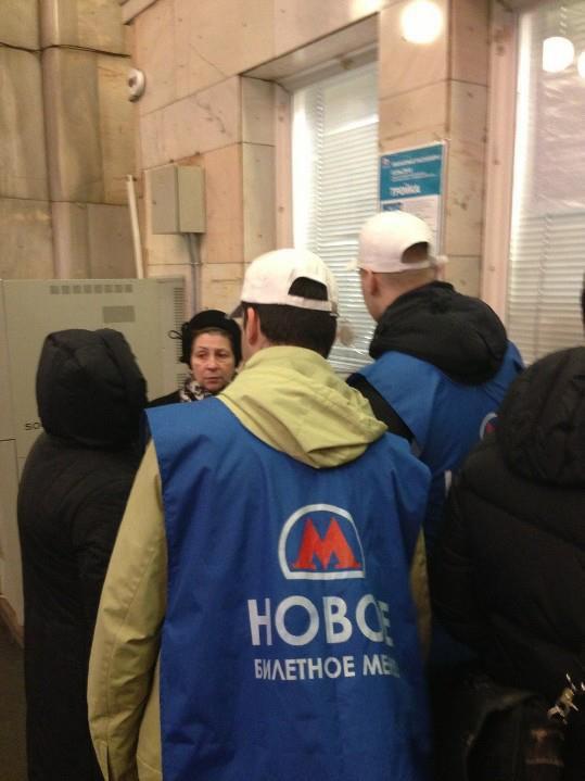 Волонтёры в метро объяснят, как пользоваться новыми билетами. Изображение №1.