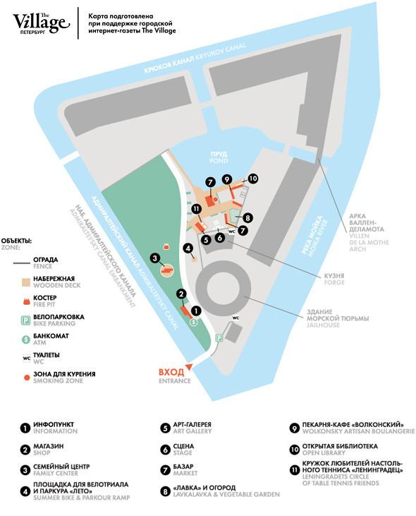 «Новая Голландия» запускает летнюю программу 16 июня. Изображение №2.
