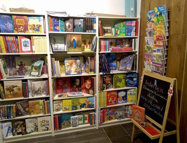 В «Этажах» появилась лавка детских книг. Изображение № 1.