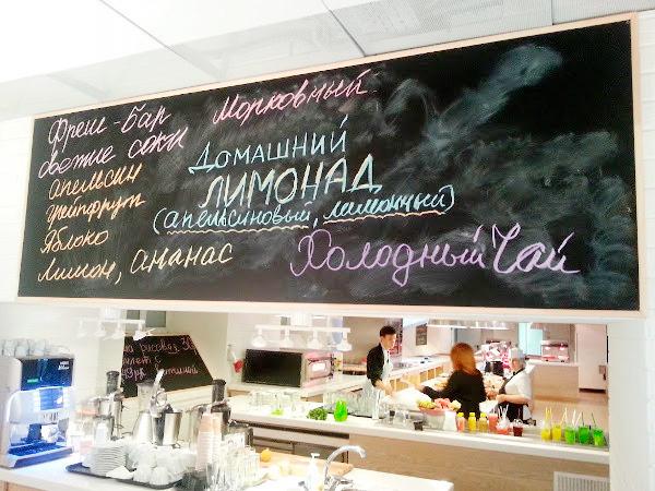 При паспортно-визовом центре на Новослободской открылось кафе. Изображение № 2.