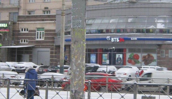 Чиновники вПетербурге убрали рекламу сосветофора при помощи Paint