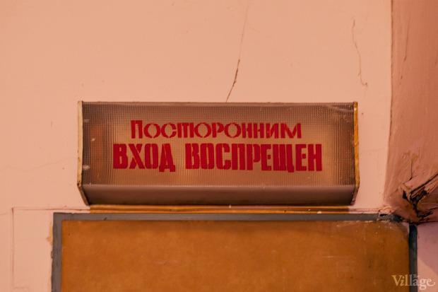 Коридоры Малой оперы. Изображение № 9.