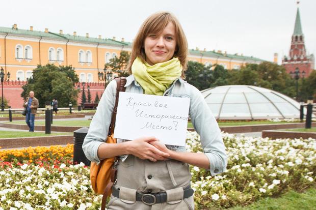 Москва— это: Что думают жители о своём городе. Изображение №1.