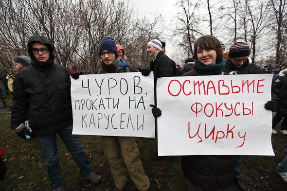 Фоторепортаж: Митинг против фальсификации выборов. Изображение № 24.
