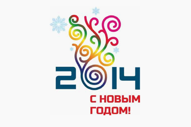 Москву к Новому году украсят в олимпийском стиле. Изображение № 14.