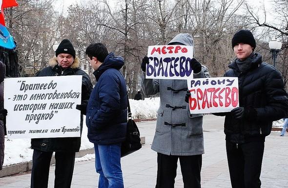Анатомия протеста: Как жители Братеева борются за имя. Изображение № 17.