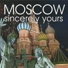 Made in Russia: Что увозят иностранцы из Москвы. Изображение № 7.