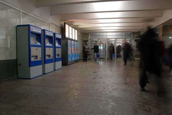 Фото: http://metroblog.ru. Изображение № 6.