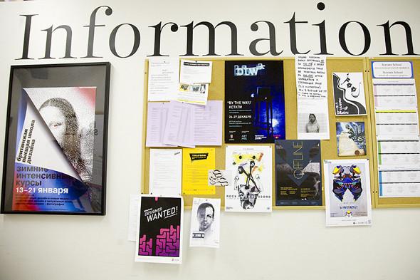 Изображение 6. Новое Место: Британская высшая школа дизайна.. Изображение № 6.