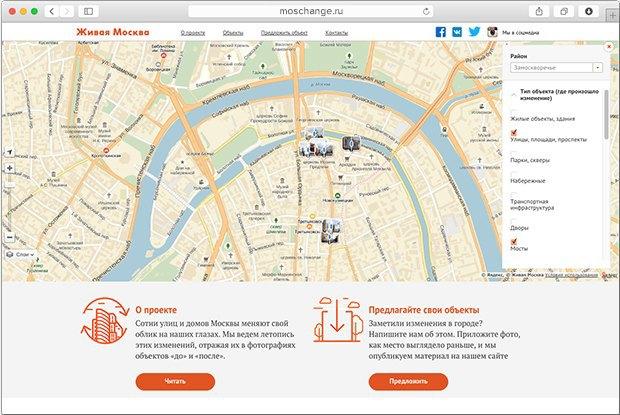 В Рунете появилась карта обновлённых объектов Москвы. Изображение № 1.
