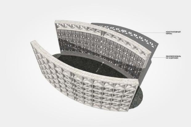 В «Манеже» открываются Музей дизайна иМузей экранной культуры. Изображение № 7.