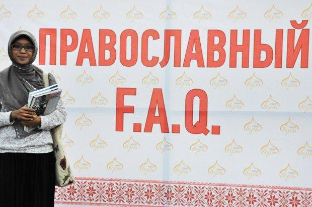 Цитата дня: РПЦ про «Православный F.A.Q.». Изображение № 6.
