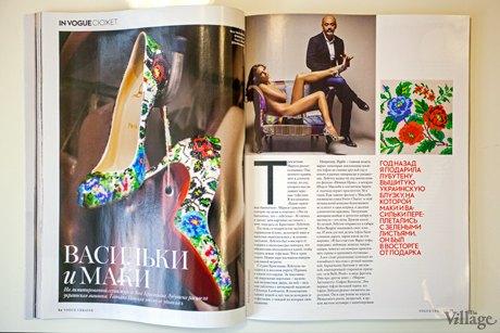 Вышел первый номер журнала «Vogue Украина». Зображення № 4.